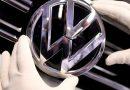 Суперкомпютър обръща играта в битката за завод на Volkswagen