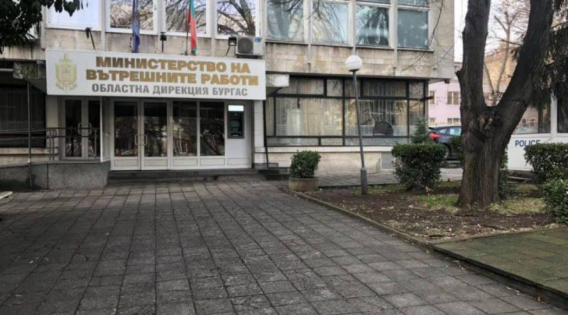 Полицията в Бургас вече има нов началник