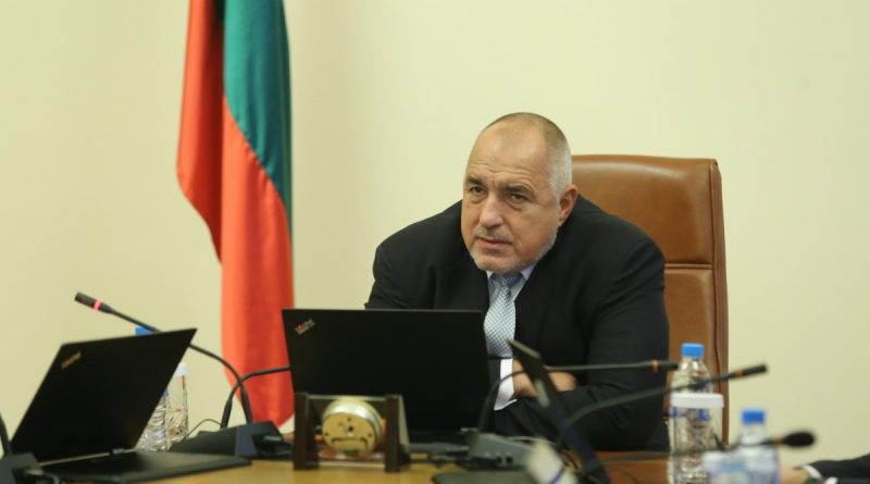 Времето на Борисов и към края си