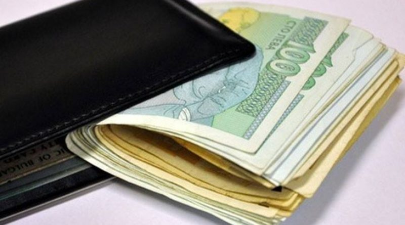 Започнало изплащането на добавката в размер на 50 лева към всички пенсии