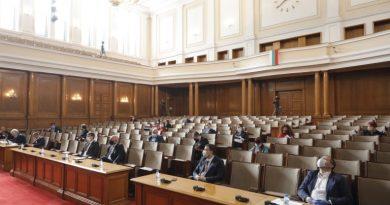 Парламентът прие актуализацията на бюджета