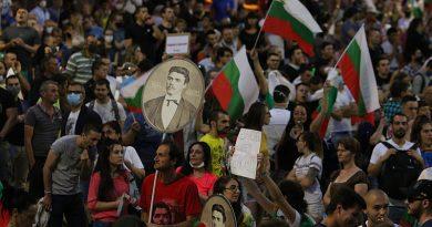 35-ти ден на протести
