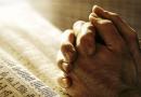 Молитва към Архангел Михаил за много силна защита