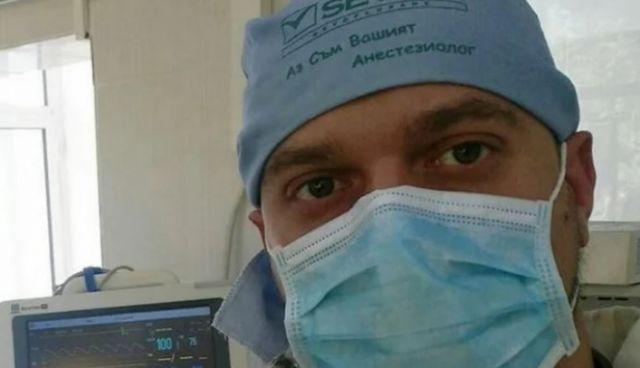 Лекар към протестърите: Бесен съм!