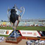 20 хиляди зрители ще бъдат допуснати на финала на Купата на България