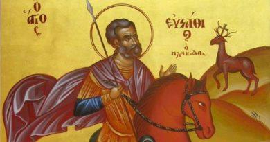 Днес празнуват всички, които носят името Евстатий