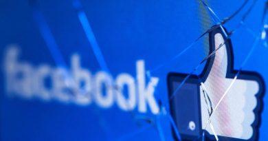 Фейсбук обяви какво е причинило втория срив